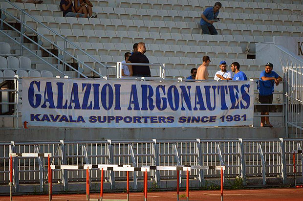 kavala-first-training-fans